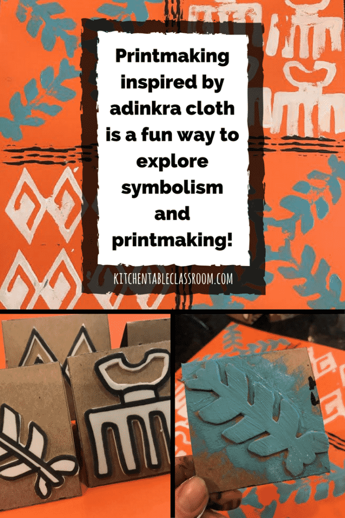 Follow along as we use ancient art & modern materials to have some fun, adinkra style! This graphic style translates perfectly to a printmaking lesson.