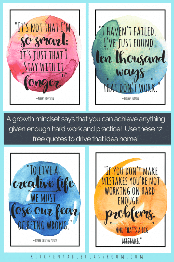 These free watercolor growth mindset quotes for kids are a great reminder to keep trying! Growth quotes perfect for encouraging growth mindset for kids!