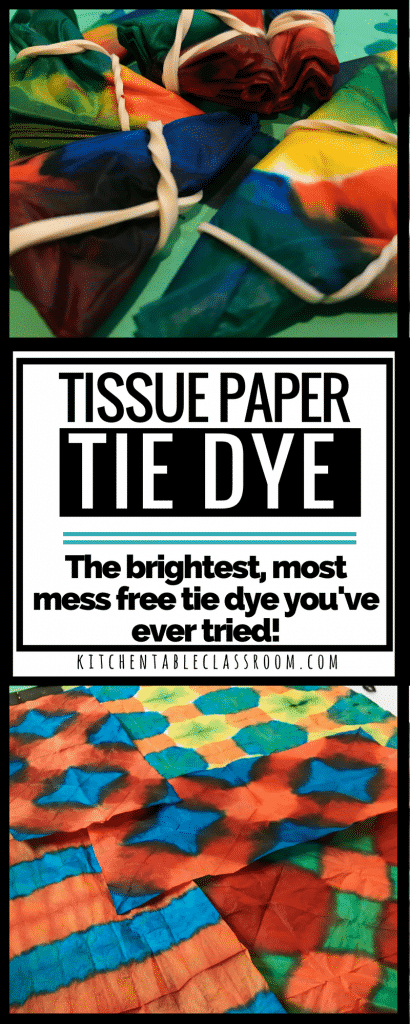 Tie dye is a favorite at my house.We don't do it often because of the mess. Tissue paper tie dye keeps the awesome colors and patterns & limits the mess.