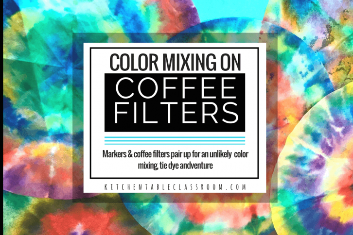 coffee filters featured image tiny
