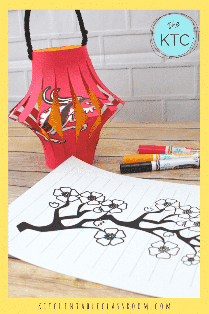 how to make a paper lantern for Chinese New Year celebration