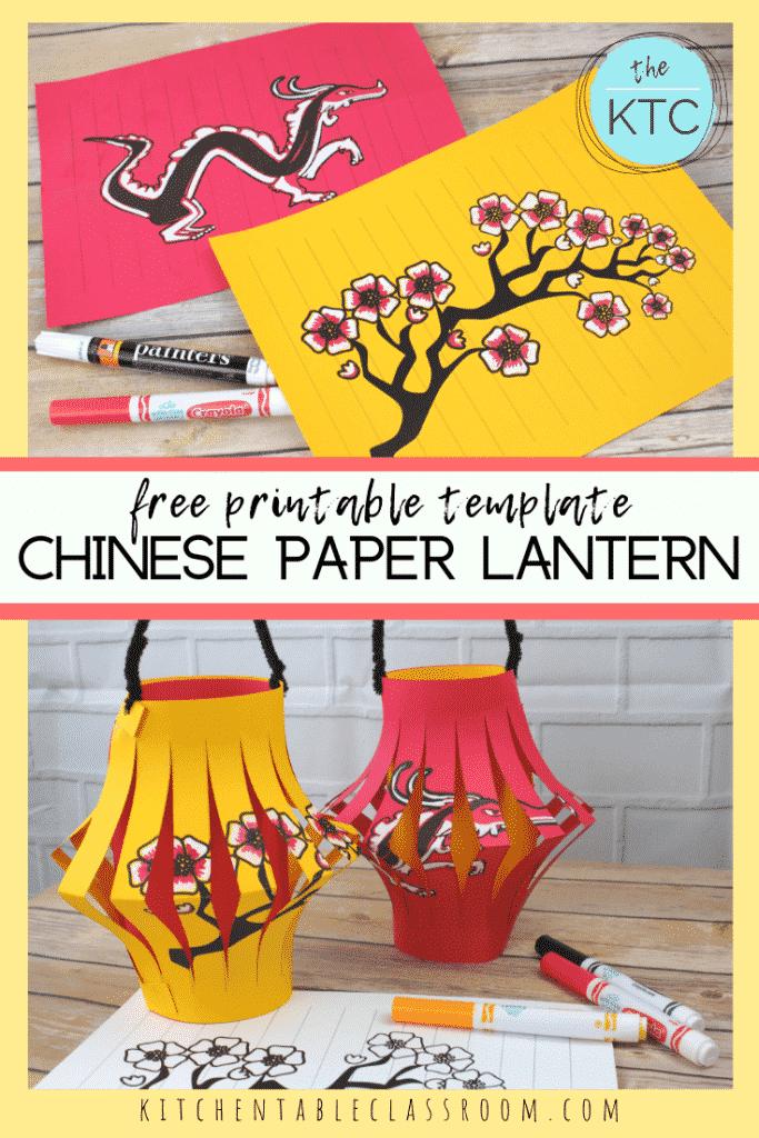 printable Chinese lantern templates