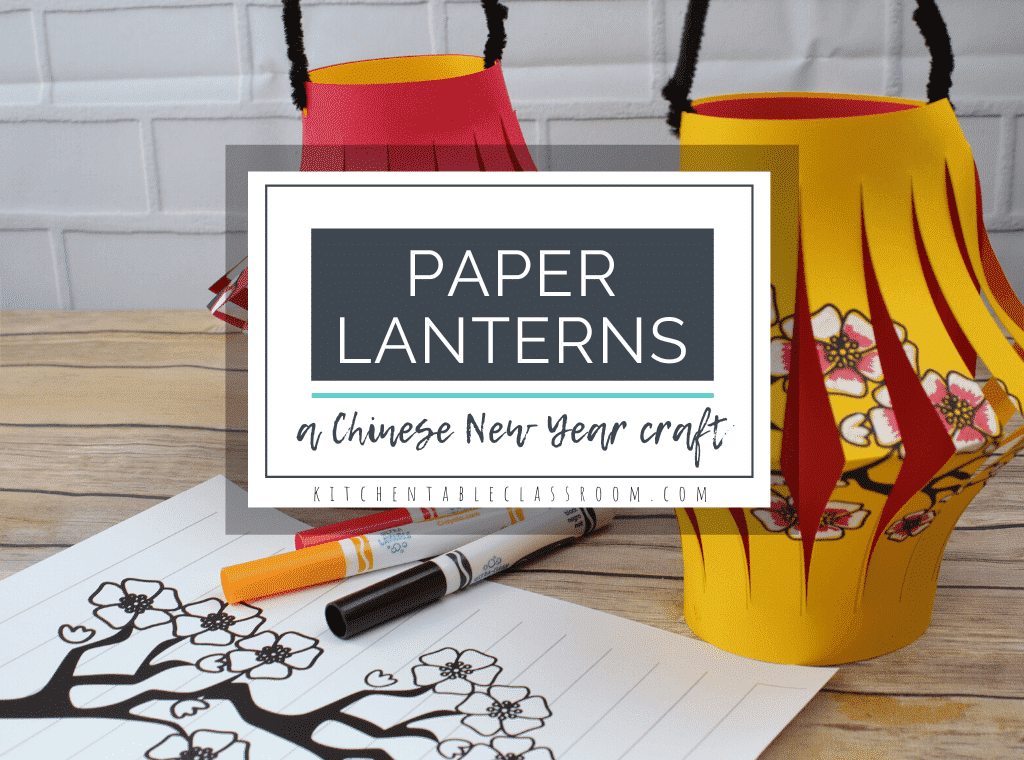 Learn how to make a Chinese lantern with this Chinese paper lantern template. This is a fun & easy Chinese New Year craft. #chineselantern #chinesenewyear